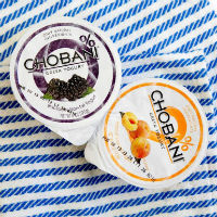 Chobani Yogurt Recall Lawsuit