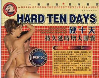 Hard Ten Days Lawsuit